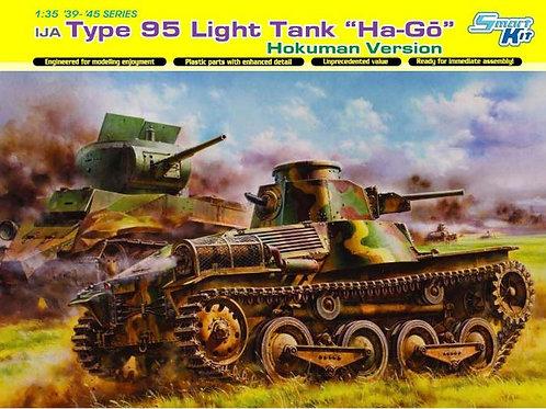 "(под заказ) IJA Type 95 Light Tank ""Ha-Go"" Hokuman Version - Dragon 1:35 6777"