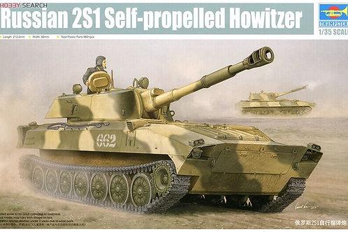 122-мм гаубица 2С1 Гвоздика - Trumpeter 05571 1/35