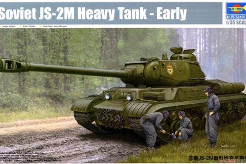 Советский тяжелый танк ИС-2М ранний выпуск - Trumpeter 1:35 05589