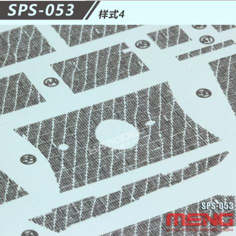 Циммерит №4 в виде декалей Zimmerit Decal Type 4 - Meng Model SPS-053 1/35