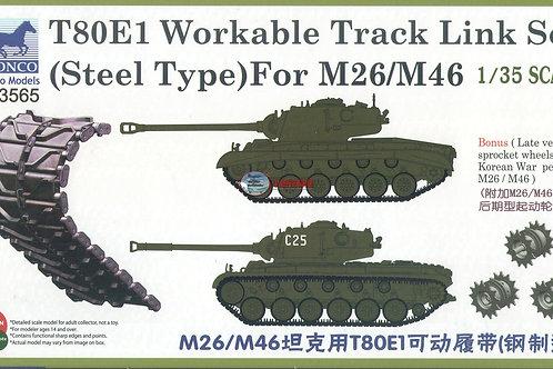 Траки T80E1 steel type M26, M46 (наборные, пластик) - Bronco Models AB3565 1/35