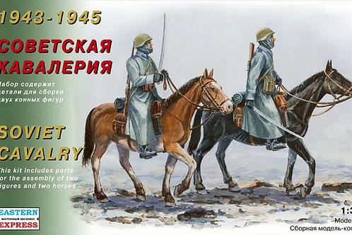 Советская кавалерия, 1943-1945 - Восточный экспресс 1:35 35302