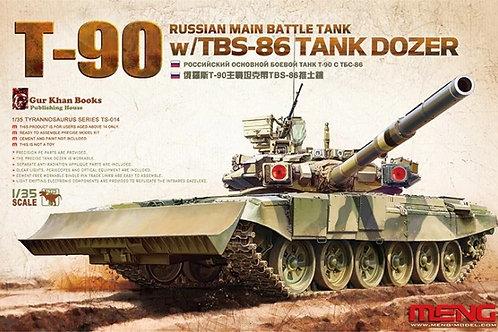 Российский танк Т-90 с отвалом сборная модель - Meng TS-014 1/35