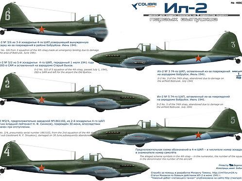 48011 Colibri Decals 1/48 Декали штурмовик Ил-2 первых выпусков, часть 1