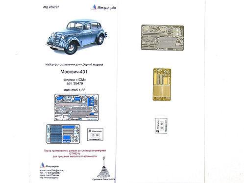 Москвич-401 от ICM - Микродизайн МД 035297 1:35