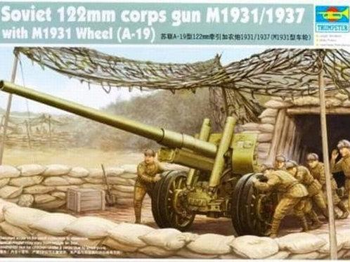 Советская 122-мм пушка А-19 обр. 1931/37 гг - Trumpeter 02316 1:35
