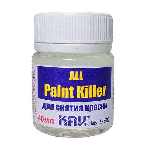 KAV Models L302 Средство для снятия модельных красок, All Paint Killer, 40 мл
