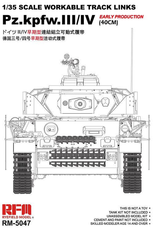 (под заказ) Рабочие траки Pz.III/IV, 40 см ранние - RFM RM-5047 Rye Field Model