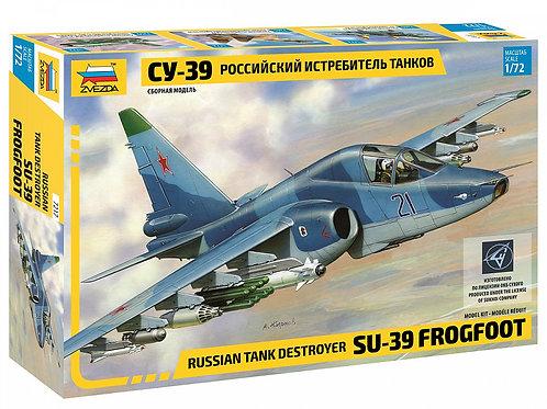 7217 Звезда 1/72 Российский истребитель танков Су-39