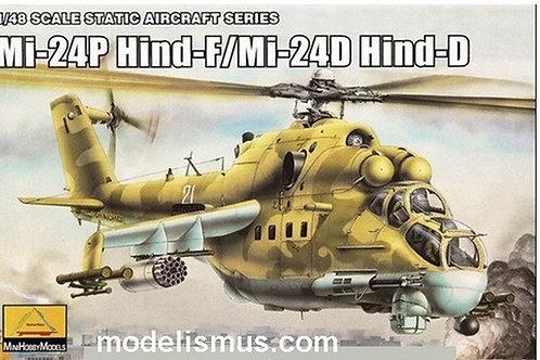 Вертолет Ми-24 П/Д - Mini Hobby Models 80311 1:48 (под заказ)