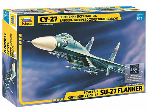 7206 Звезда 1/72 Советский истребитель-бомбардировщик Су-27