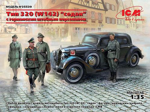 ICM 35539 1:35 Седан Мерседес-Бенц тип 320 (W142) с германским штабом