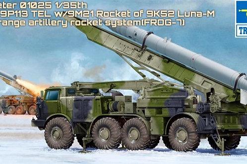 Ракетный комплекс 9К52 Луна-М - Trumpeter 01025 1:35