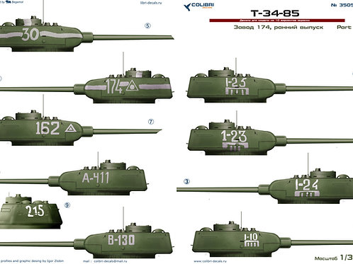 35058 Colibri Decals 1/35 Декали Т-34-85 завод 174 Омск, ранний выпуск, часть 1