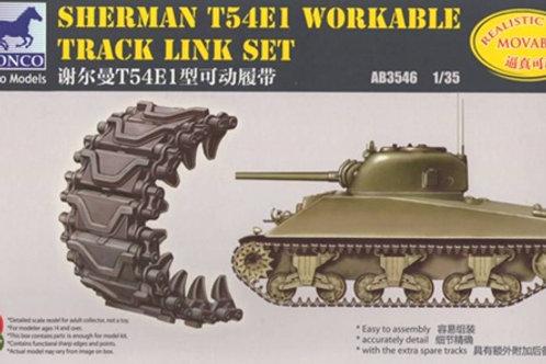 (под заказ) Рабочие траки M4 Sherman Шерман T54E1 наборные - Bronco 1/35 AB3546
