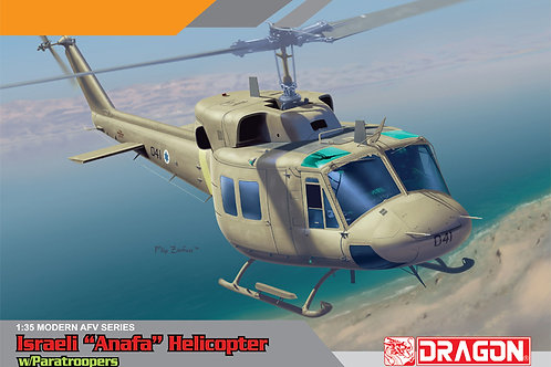 "(под заказ) Israeli ""Anafa"" Helicopter w/Paratroopers - Dragon 1:35 3543"