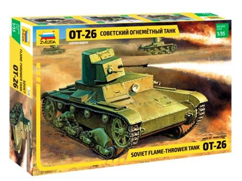 Советский огнеметный танк ОТ-26 - Звезда 3540 1/35