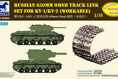 (под заказ) Траки наборные 650-мм ОМШ, КВ-1, КВ-2, пластик - Bronco AB3560 1/35