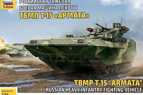 """Российская ТБМП Т-15 """"Армата"""" - Звезда 5057 1/72"""