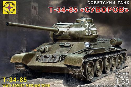 "Советский танк Т-34-85 ""Суворов"" - Моделист 303532 1:35"
