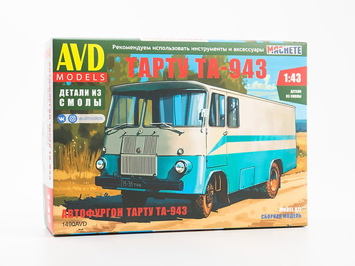 Автофургон Тарту ТА-943 - AVD Models 1490AVD 1:43 1490