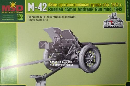 Советская 45-мм пушка М-42 обр. 1942 года - MSD 3515 Maquette Макет 1/35