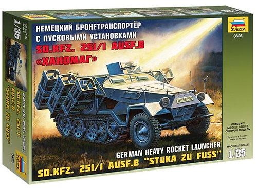 """Немецкий БТР Sd.Kfz.251/1 Ausf.B """"Ханомаг"""" - 3625 Звезда 1/35"""