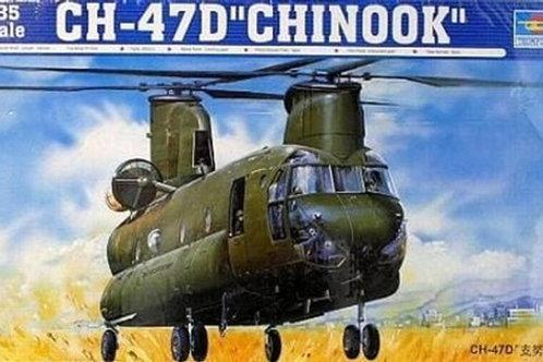 Американский вертолет Boeing Vertol CH-47D Chinook (Чинук) Trumpeter 1:35 05105