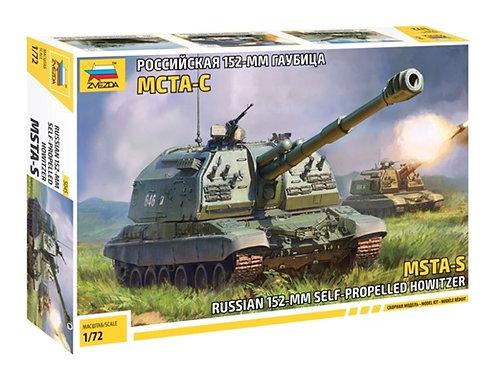 Звезда 5045 1:72 Российская 152-мм гаубица Мста-С