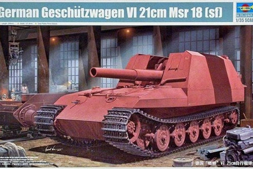 Немецкая САУ Тигр Грилле, Geschützwagen VI 21cm Msr 18 (sf) Trumpeter 1:35 01540