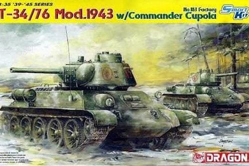 Т-34/76 мод. 1943 с ком. башенкой, завод № 183 - Dragon 1:35 6564