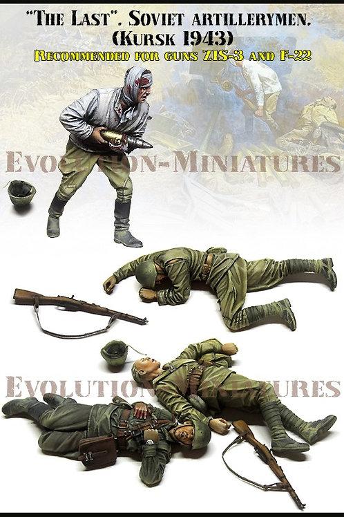 """Evolution EM-35192 1/35 """"Последний"""", Курск 1943 года"""