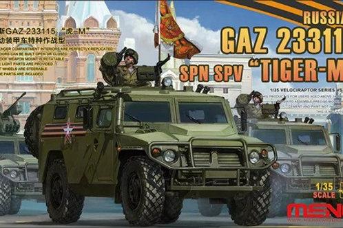 Российский бронеавтомобиль ГАЗ Тигр-М - Meng Model VS-008 1:35
