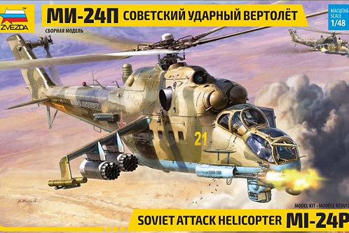 4812 Звезда 1:48 Советский ударный вертолет Ми-24П (Ми-24 П)