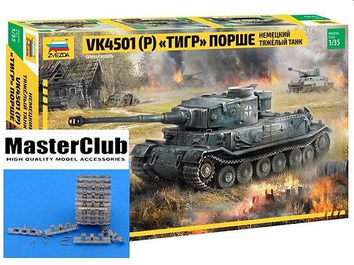 КОМБО! Тигр Порше (прототип) Звезда 3680 1/35 + металлические траки MasterClub