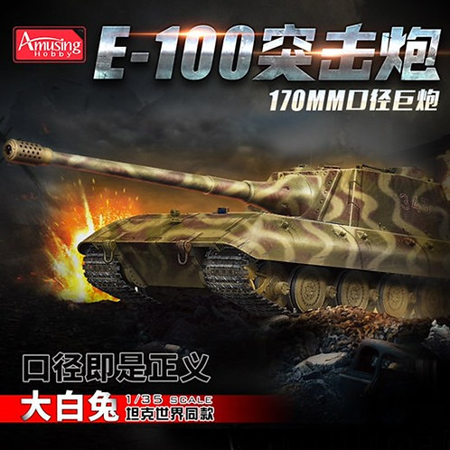 (под заказ) Немецкая самоходка Jagdpanzer E-100 - Amusing Hobby 35A017 1:35