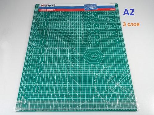 А2 Коврик для резки 3-слойный, формат А2 a2 - 0028 MACHETE