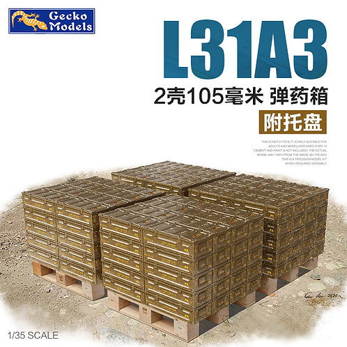 (под заказ) British L31A3 2 shells 105mm ammo boxes w/Pallet - GECKO 35GM0020