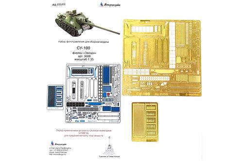 Базовое фототравление СУ-100 (Звезда 3688) - Микродизайн МД 035311 1/35