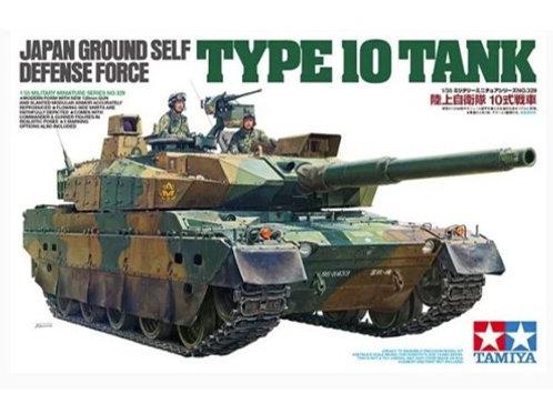 Японский танк Type 10 - Tamiya 1:35 35329