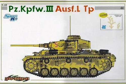 (п/заказ) Pz.Kpfw. III Ausf. L Tp Африканский корпус - Dragon / Cyber Hobby 6587