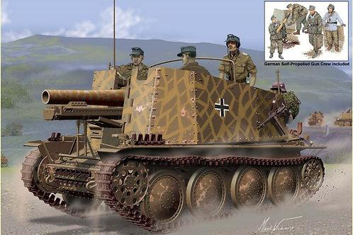 Geschutzwagen 38 H fur s.IG.33/1 Initial, с экипажем - Dragon 6857 1:35