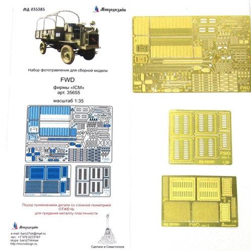 Фототравление FWD type B (ICM 35655) - Микродизайн МД 035385 1/35