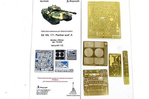 МД 035282 Базовый набор для Panther A (MENG TS-035) - Микродизайн 1:35