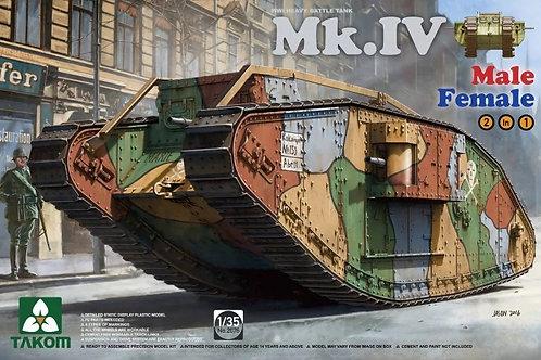 (тираж распродан) Британский танк 1МВ Mk.IV Male/Female (2в1) - Takom 2076 1:35