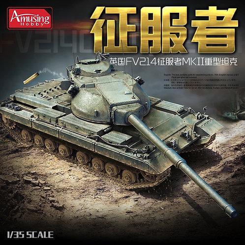Британский танк FV214 Conqueror MK II - Amusing Hobby 1:35 35A027