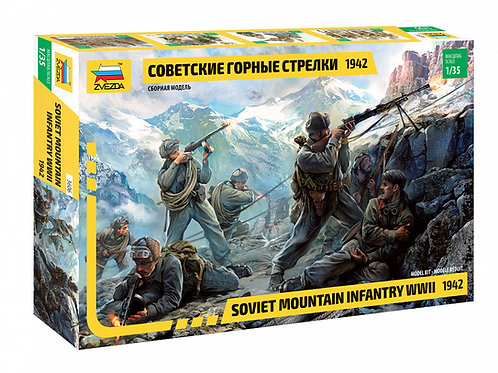 3606 Звезда 1:35 Советские горные стрелки, 1942 год