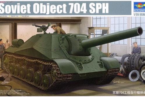 Советская САУ Объект 704 - Trumpeter 1:35 05575