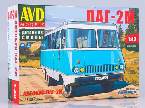 Сборная модель Автобус ПАГ-2М - 1414AVD AVD Models 1/43