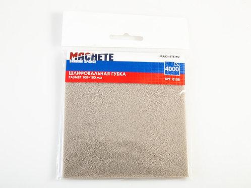 Шлифовальная губка 4000, 10*10 см - MACHETE 0108